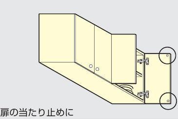 クリアーバンパーBS-5(戸当たりクッション)25粒セット当たり止め、滑り止めに(通称涙目)