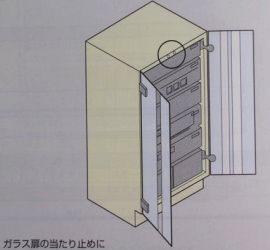 クリアーバンパーBS-7(戸当たりクッション)45粒セット当たり止め、滑り止めに(通称涙目)