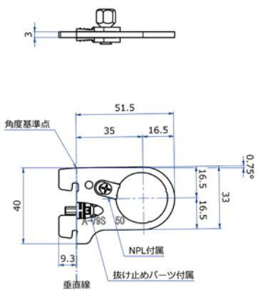 ロイヤルハンガーブラケット(25ミリ外々用)ハンガーパイプ受け単品販売です。クローム呼び名50(実寸法51.5ミリ)