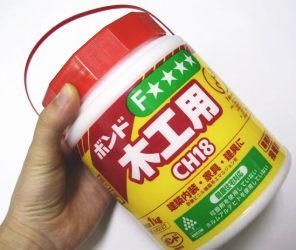 コニシ木工ボンド1キロ