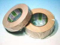 元祖両面テープ幅50ミリ×長さ15メートル(カーペット固定用両面粘着テープ)