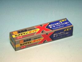 接着剤スーパーX135ml限りなく万能に近づきました。
