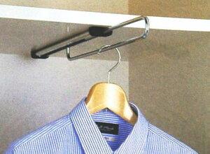 スライドハンガー 全長300ミリ 明日着る服をパッと引き出す♪