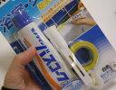 バスコークN 浴室・タイル用(白色タイプ)高性能シリコーン系充てん剤