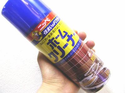 ニッペホームクリーナー【お得!】24本セット万能タイプの掃除スプレー