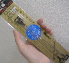 フリーウェイコッピングソー用替刃ダイヤ・ノコ(2本入り) 石・タイル・ガラス・超硬金属用