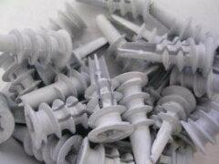 石膏ボード用アンカー かべロックD ミニサイズ(ネジの太さ3.0〜3.5ミリ用)【お得!】35個セット