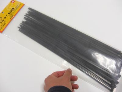 ケーブルタイ(結束バンド)耐候性(黒)全長365ミリ幅4.8ミリ50本セット