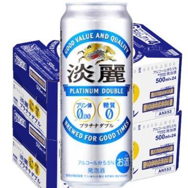 【2ケース単位】【!】(北海道、沖縄、離島地域は除く)キリン淡麗プラチナダブル500ML缶(6缶パック×4入=24本×2)2ケース売り