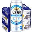 【2ケース単位】【送料無料!】(北海道、沖縄、離島地域は除く)キリン淡麗プラチナダブル500ML缶(6缶パック×4入=24本×2)2ケース売り