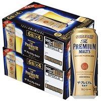 【送料無料!】2ケース単位!(北海道、沖縄、離島は除く。配送は佐川急便で。)サントリーザ・プレミアムモルツ500ML缶(6缶パック×4入=24本)×2ケース48本売り