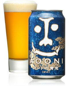 ギフト プレゼント 敬老の日 家飲み ビール クラフトビール ヤッホー インドの青鬼 350ml缶 2ケース48本入り ...