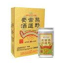 2ケースまで送料1ケース分(北海道、沖縄、離島は除く。配送は佐川急便にて。)二軒茶屋餅角屋本店・熊野古道麦酒350ML缶(24本入り)ケース売り