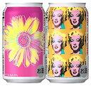 訳あり キリンラガービール アンディ・ウォーホル デザインパッケージ2350ml缶 6缶パック×4= ...