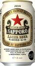 【2ケース単位】【送料無料!】(北海道、沖縄、離島は除く。配送は佐川急便で。)サッポロラガービール350ML缶(6缶パック×4入=24本×2)2ケース売り