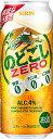 父の日 ギフト プレゼント 第3ビール キリン のどごしゼロ ZERO 生 500ml缶 6缶パック×4入 2ケース48本入り キリンビール 送料無料