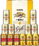 【お中元 ビール ギフト】一番搾り3種飲みくらべセット プレミアム入り K-IPC3 [ 350ml×10本 500ml×2本 ] [ギフトBox入り]キリンビール