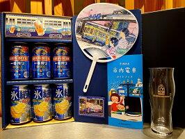 【2セットまで送料1セット分】(北海道、沖縄、離島地域は除く。配送は佐川急便指定)【麦焼酎】プレミアムギフト「K-NPI5・一番搾りプレミアムギフト詰合せ」(K-NPI5)330ml瓶×19本セットメーカー:キリンビール(株)