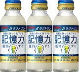 機能性表示食品 乳酸菌飲料 キリン βラクトリン 100ml瓶 3ケース単位90本入り キリンビバレッジ