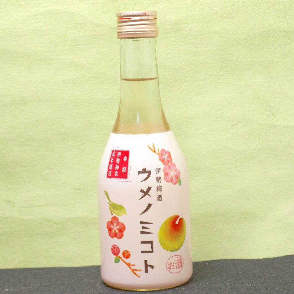 ケース単位 8°伊勢梅酒 ウメノミコト 300ml瓶 ×12本=1ケース 三重県 伊勢萬