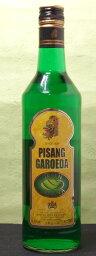 ギフト プレゼント 敬老の日 家飲み ピサンガルーダ グリーンバナナ 700ml バナナリキュール
