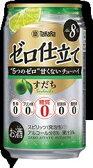 3ケースまで送料1ケース分(北海道、沖縄、離島は除く。配送は佐川急便にて。)宝 缶チューハイ ゼロ仕立てすだち350ML缶(24本入り)ケース売り