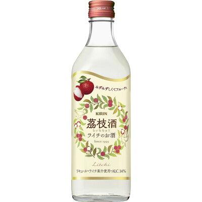 ギフト プレゼント 敬老の日 家飲み キリンライチ酒 ライチチュウ500ml 静岡県 キリンディスティラリー