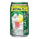 2ケースまで送料1ケース分(北海道、沖縄、離島は除く。配送は佐川急便にて。)寶「極上レモンサワー」<瀬戸内レモン>350ML缶(24本入り)ケース売り