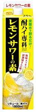 ギフトプレゼントリキュール缶チューハイニッポンプレミアム高知県産ゆずのチューハイ350ml缶1ケース24本入合同酒精送料無料