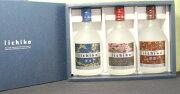 佐川急便 いいちこ オリジナル メーカー 三和酒類