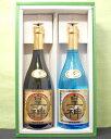 超限定 芋焼酎ギフト 「皇神(白・黒)720ML瓶2本飲み比べセット」焼酎 ギフト