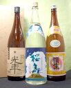 麦・芋・黒糖焼酎3種 夏の限定焼酎ギフト 在庫限り 熟成光年