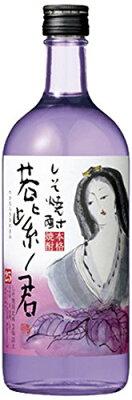 ギフト プレゼント 敬老の日 家飲み 北海道 沖縄と周辺離島は除く。 ヤマト運輸 若紫ノ君 25度しそ焼酎 720ml瓶 宝酒造
