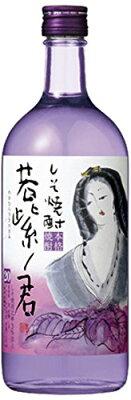 ギフト プレゼント 敬老の日 家飲み 若紫ノ君 20度 しそ焼酎 720ML 瓶 4本 宝酒造 ヤマト運輸指定