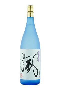 1回のご注文で6本まで 限定品 北海道、沖縄と周辺離島は除く。 ヤマト運輸 小さな優秀蔵 25°薩摩の風 さつまのかぜ 芋1.8L瓶 鹿児島県 東酒造