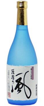 1回のご注文で12本まで 限定品 小さな優秀蔵 25°薩摩の風 さつまのかぜ 芋720ml瓶 鹿児島県 東酒造