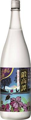 ギフト プレゼント 敬老の日 家飲み 焼酎 しそ焼酎 鍛高譚 たんたかたん 20度 1.8L瓶 1本 合同酒精