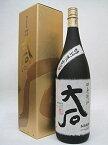 焼酎 米焼酎 球磨焼酎 特別限定酒 大石 25度 1800ml瓶 箱入 1本単位 大石酒造場