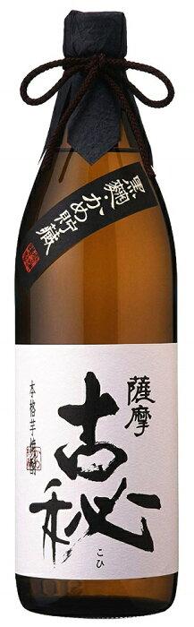 限定品 芋焼酎 25°薩摩古秘 さつまこひ 900ml瓶 4本単位 宮崎県 雲海酒造 送料無料
