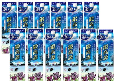 ギフト プレゼント 敬老の日 家飲み 焼酎 しそ焼酎 鍛高譚 パック 20度 1.8L パック 12本入 合同酒精