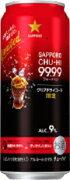 サッポロチューハイ99.99フォーナインクリアドライコーラ9%500ml缶1ケース単位24本入サッポロビール(株)