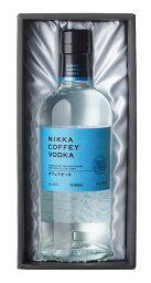 ギフト プレゼント 父の日 家飲み スピリッツ ウォッカ ニッカ カフェウォッカ ギフト CVO-G 40度 700ml瓶 1本 アサヒビール