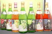 佐川急便 北海道ワイン レギュラー