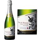 スパークリングワイン 限定本数出荷 6本まで送料1本分 ギフ...