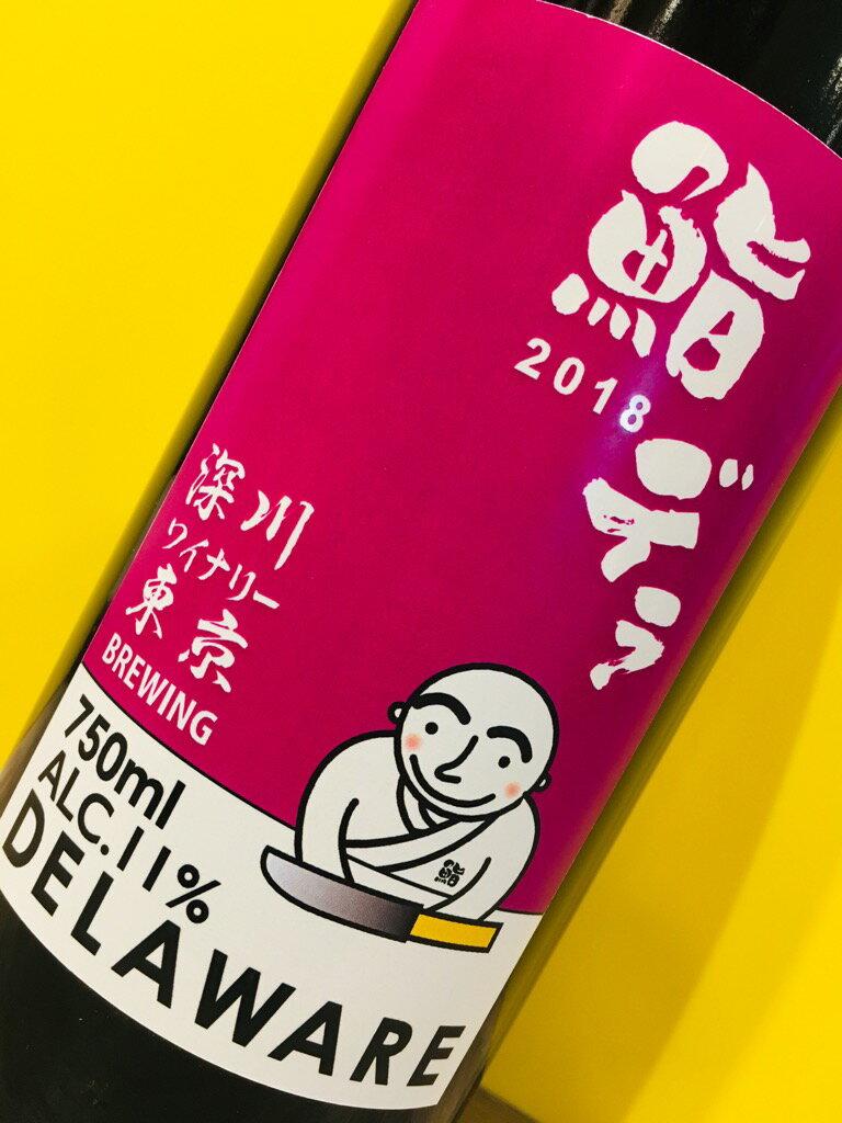 ワイン, 白ワイン  2018 750ml