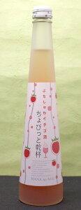 【ボトルがおしゃれ!!】【プチギフトに最適です】【スパークリング日本酒】【スパークリング...