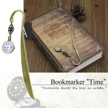 ブックマーカー 懐中時計型 ペンダント
