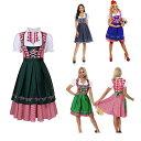 ディアンドル ドイツ オーストリア 売り子 ウェイトレス 民族 衣装 コスプレ ワンピース エプロン フリーサイズ ブルー/グリーン/ブラック/ネイビー・・・