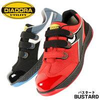 安全靴  ディアドラ BUSTARD JSAA規格A種