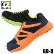 ジーデージャパン 安全靴 GD-811/GD-812/GD-813GD JAPAN安全靴 / 安全靴 スニーカー / 作業用安全靴 安全スニーカー